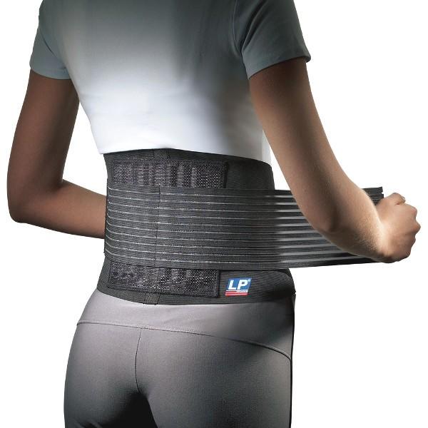Rückenbandage mit Stabilisierungsstäben